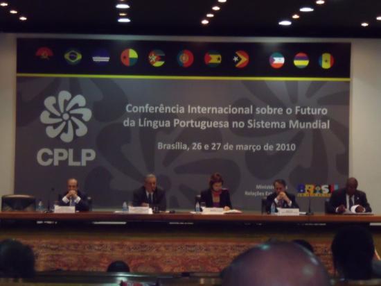 Conferência no Auditório do Itamaraty