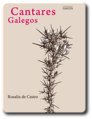 130111_cantares_galegos_classicos.jpg
