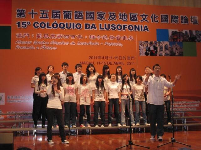 Cerimónia de abertura do 15º Colóquio da Lusofonia