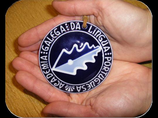 Medalha da Academia Galega da Língua Portuguesa