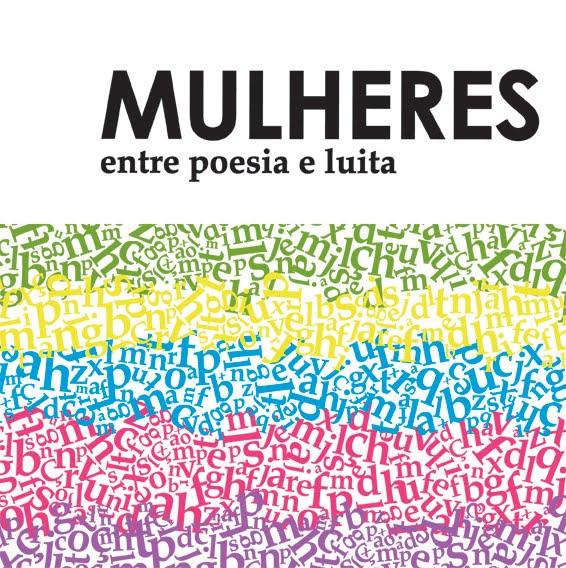 """Capa """"Mulheres: entre Poesia e Luita"""""""