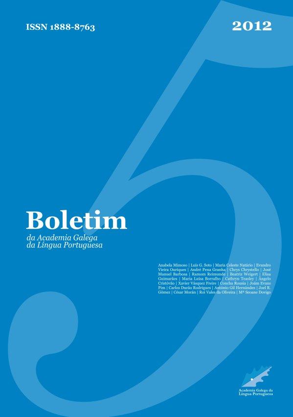 Capa do número 5 do Boletim da AGLP
