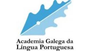 SEMINÁRIO «Galiza, Língua Portuguesa e Acordo Ortográfico»